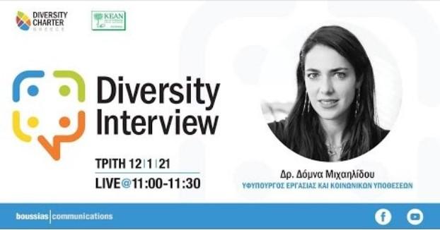 Diversity Interview